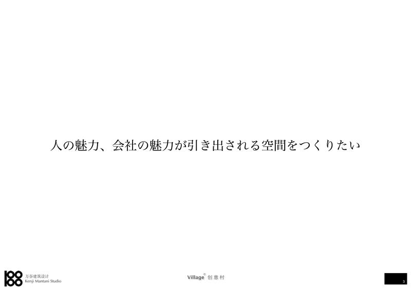 f:id:kms_2012:20120918211355j:image