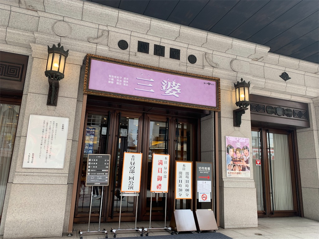 f:id:kmshiokoji:20190711104601j:image