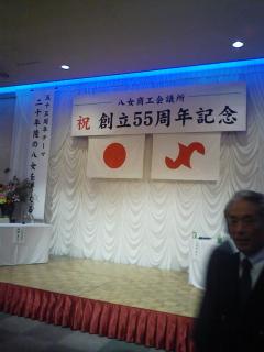 20091127001645