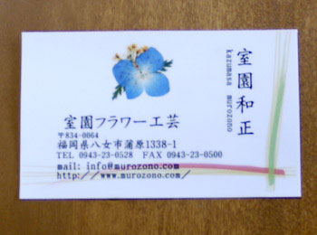 20110813232034