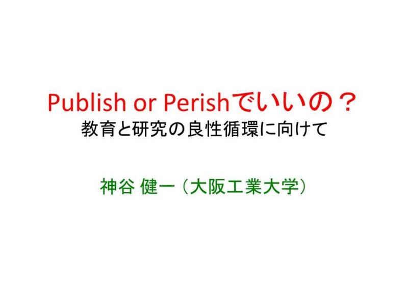 f:id:kmyken1:20120227163218j:image:w640