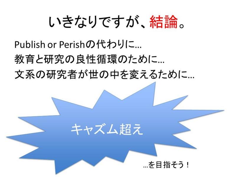 f:id:kmyken1:20120227163219j:image:w640
