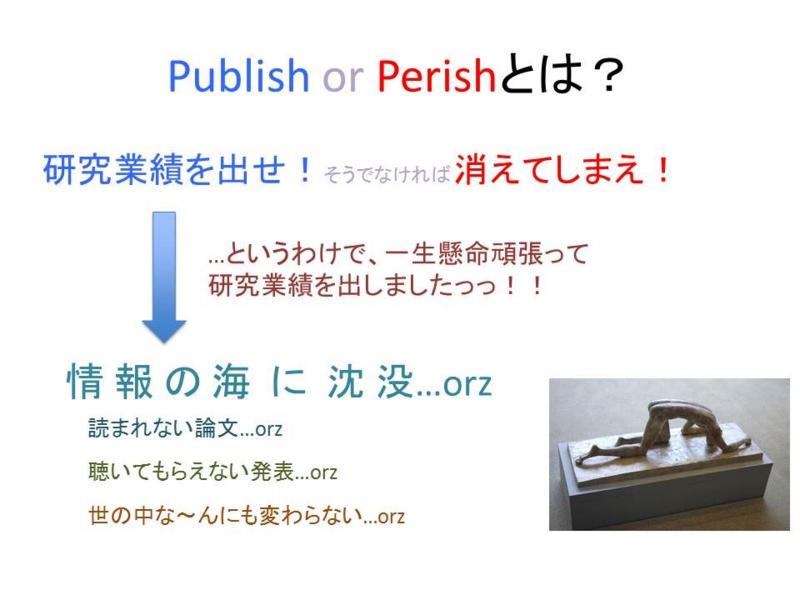 f:id:kmyken1:20120227163220j:image:w640