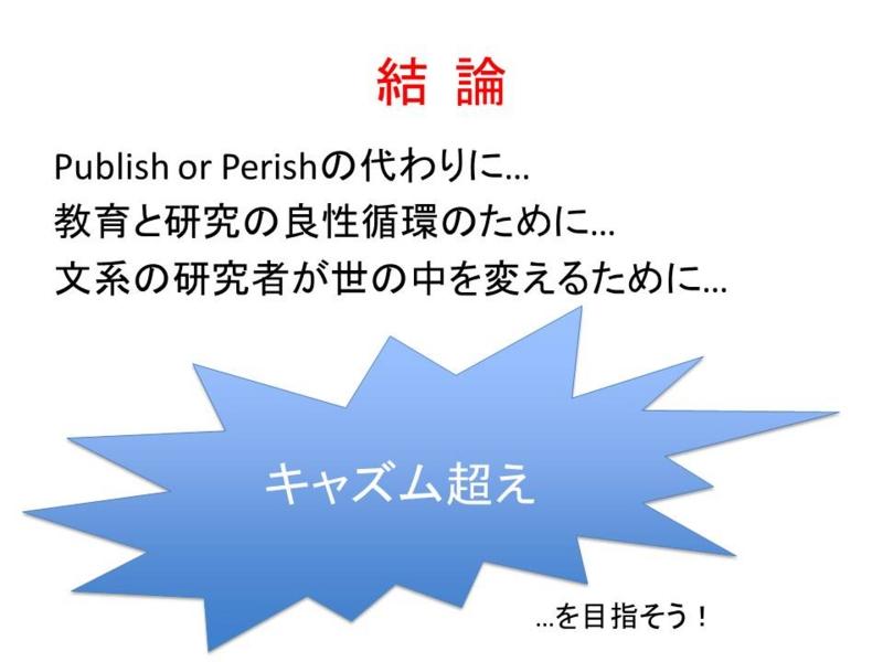 f:id:kmyken1:20120227163226j:image:w640