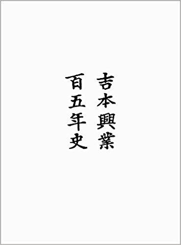f:id:kn0718:20171215023831j:plain