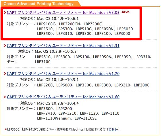 Lbp 1210 for mac osx