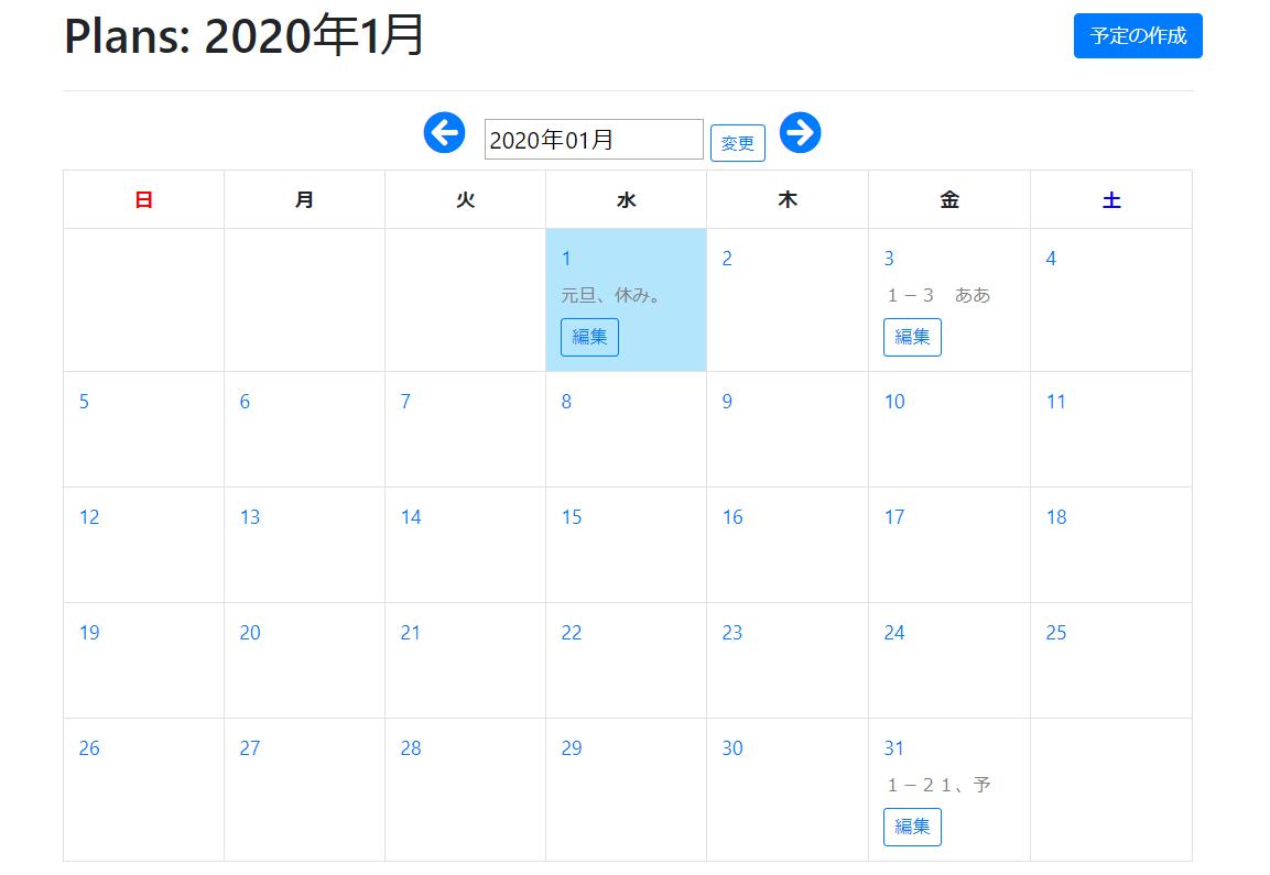 f:id:knaka0209:20200101144836p:plain