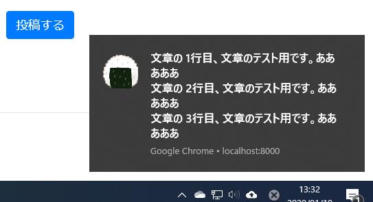 f:id:knaka0209:20200119171018p:plain