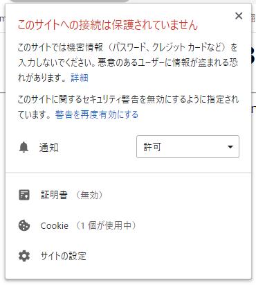 f:id:knaka0209:20200202103003p:plain