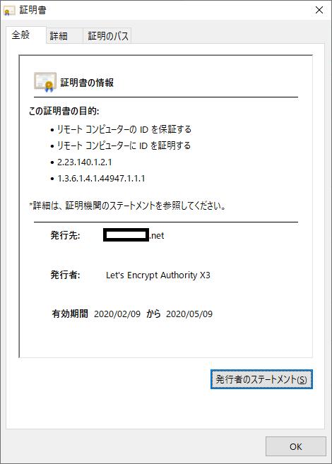 f:id:knaka0209:20200209195314p:plain