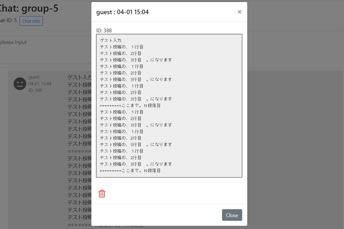 f:id:knaka0209:20200401152617p:plain