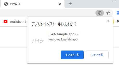 f:id:knaka0209:20200419125208p:plain