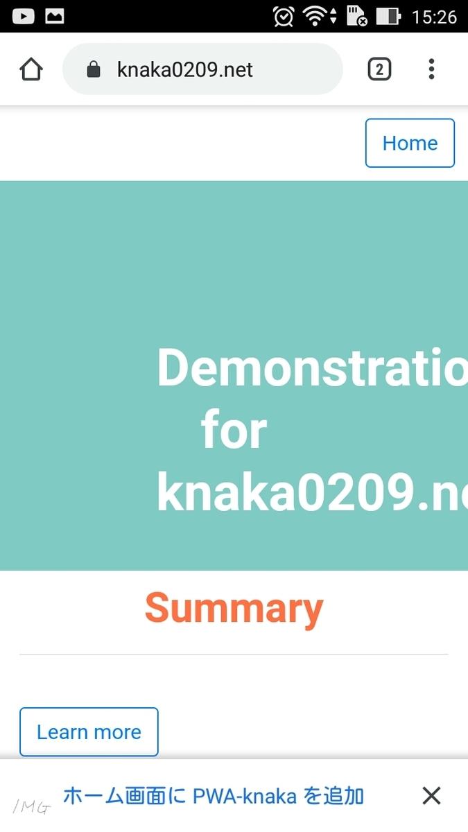 f:id:knaka0209:20200422155048j:plain