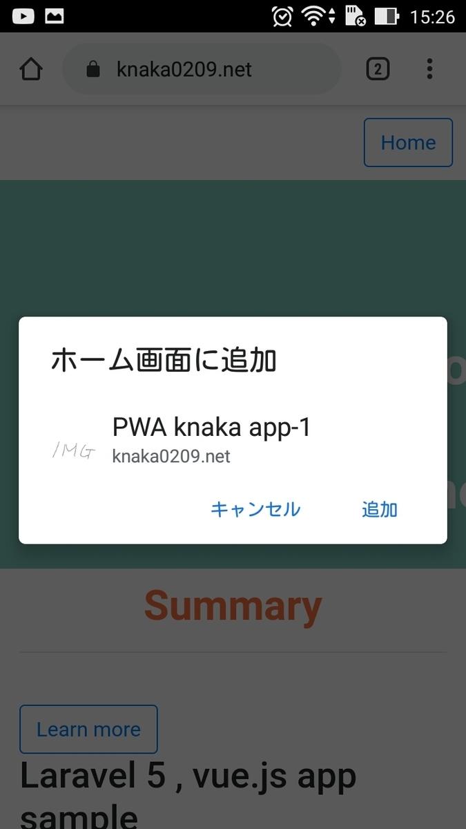 f:id:knaka0209:20200422155222j:plain
