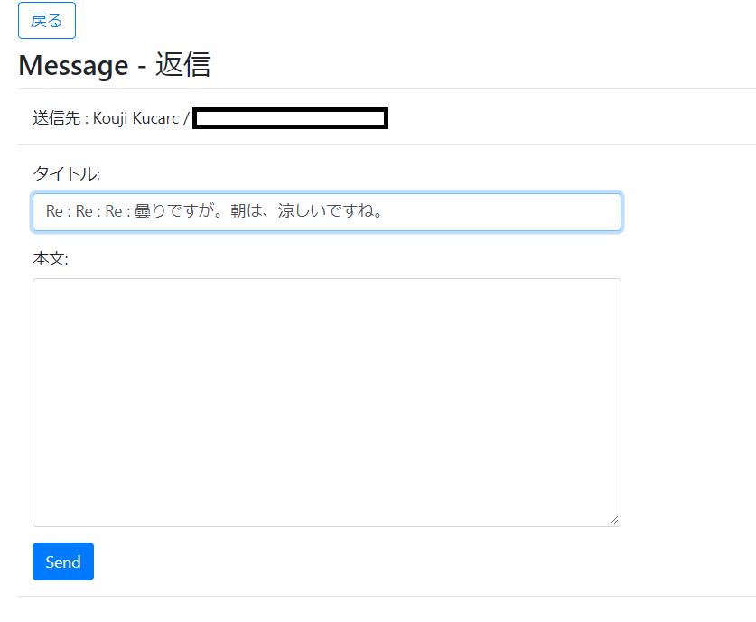 f:id:knaka0209:20200521135414p:plain