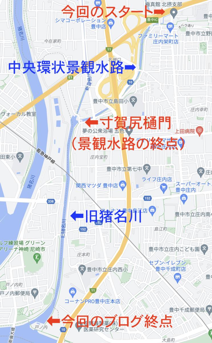 f:id:knakata:20211003094401p:plain