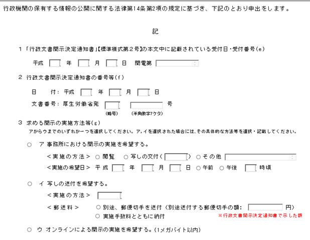 f:id:knarikazu:20180413152919p:plain