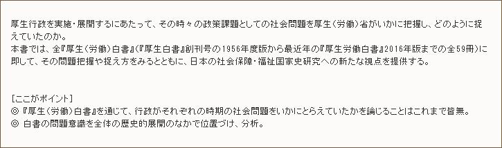 f:id:knarikazu:20180805112459p:plain