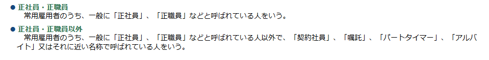 f:id:knarikazu:20190215200333p:plain