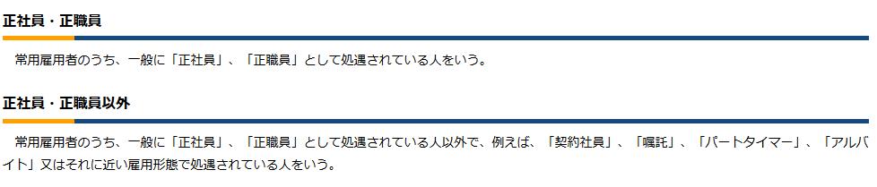 f:id:knarikazu:20190215200502p:plain
