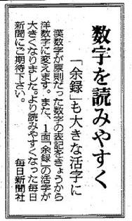 f:id:knarikazu:20190912145618p:plain