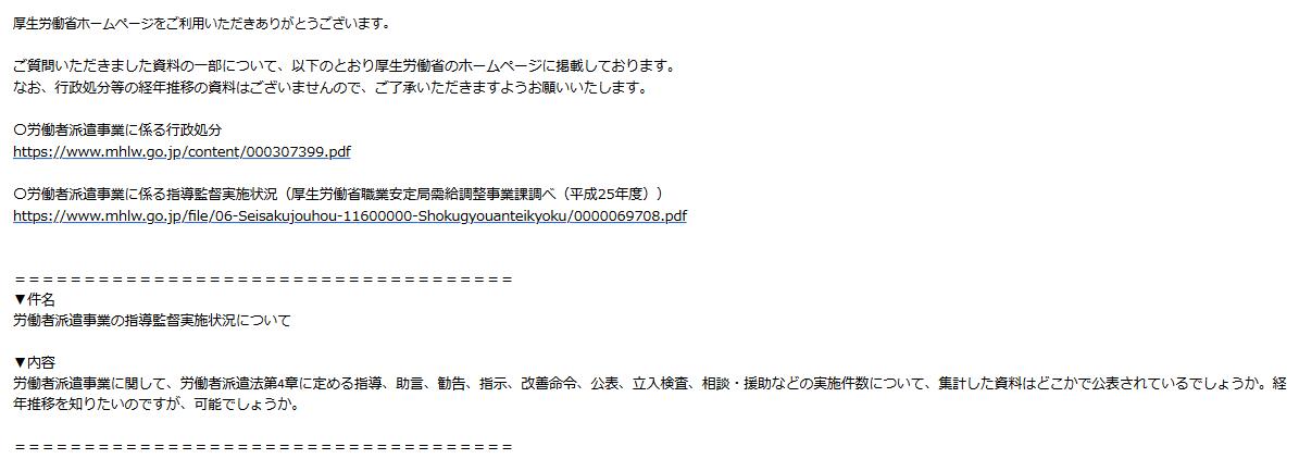 f:id:knarikazu:20200424202513p:plain
