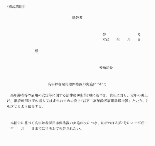 f:id:knarikazu:20201205154430p:plain