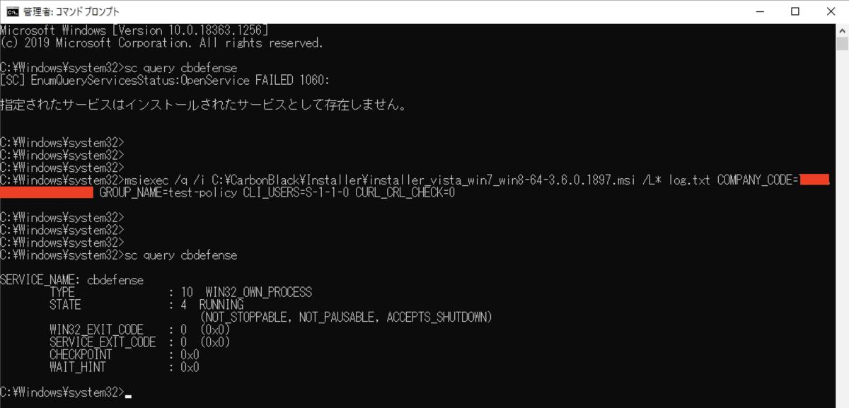f:id:kncyd13:20201215222157p:plain