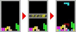 f:id:kngw_appli:20130124212449j:image