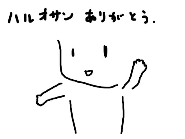 f:id:knit81:20180103215649p:plain