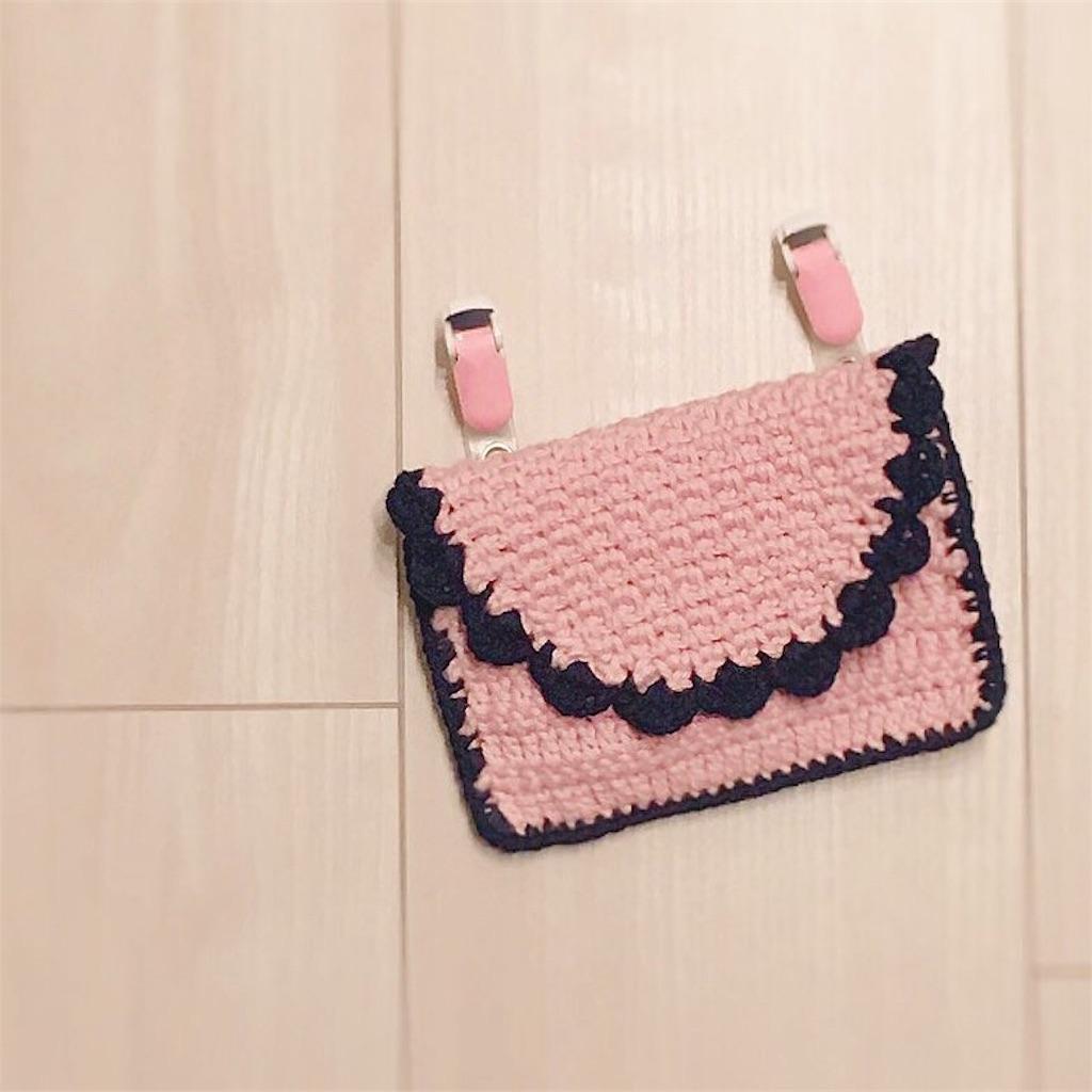 f:id:knitknot-B:20180503211623j:image