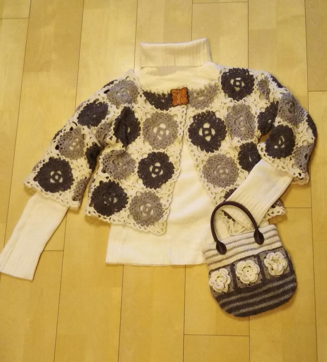f:id:knitters-amigo:20210122234353j:plain