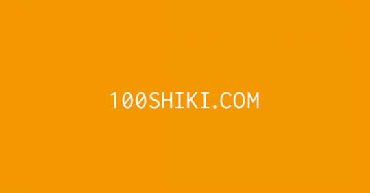 f:id:knnkanda:20180921160754p:plain