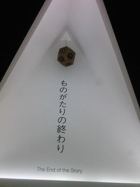20120609233523