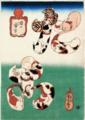 歌川国芳 「猫の当て字」