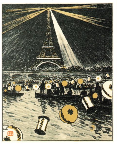 アンリ・リヴィエールの画像 p1_31