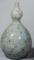 青磁象嵌菊花文瓢形小瓶