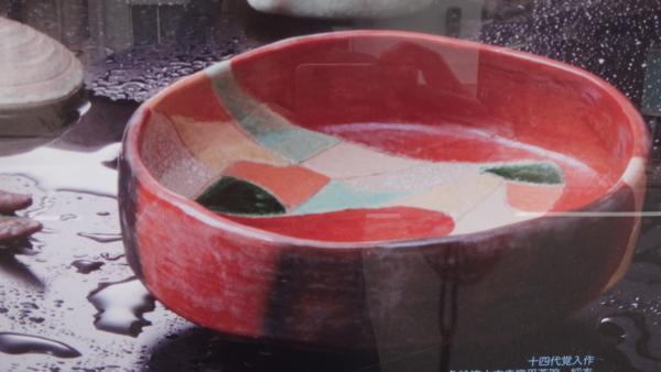 f:id:knockeye:20120815123939j:image