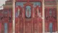 《赤い建築を描いた壁面装飾》前1世紀後半、第2様式