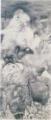 浦上玉堂《東雲篩雪図》