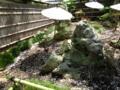 [鎌倉]牡丹苑