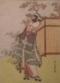 鈴木春信《笛を吹く若衆》