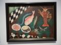 上山二郎《テーブルの魚》