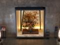 東京国立博物館の正月飾り