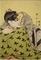 《炬燵の娘と猫》歌川国政