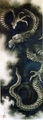 ≪雲竜図≫葛飾北斎