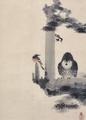 狩野山雪≪松に小禽・梟図≫