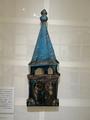 《カレリアの鐘楼(アダムとイブ)》BRYK