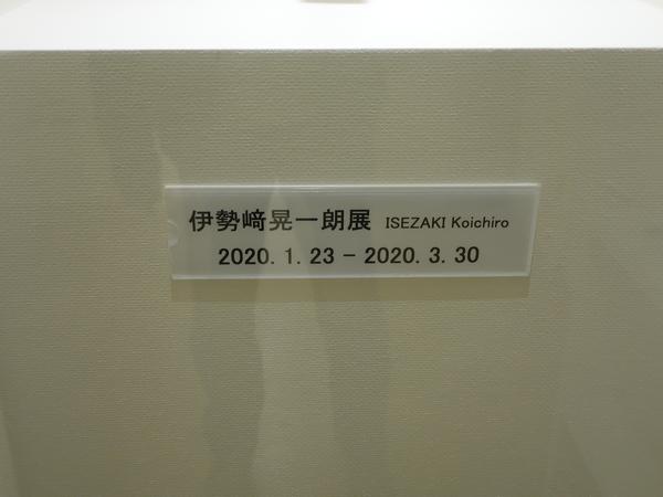 20200202214143