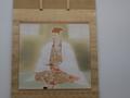 安田靫彦《伏見の茶亭》1951